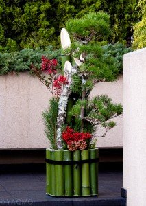 Celebrating New Year with Kadomatsu