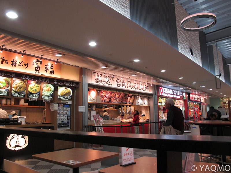 Let's try some donburi (rice bowl dishes)