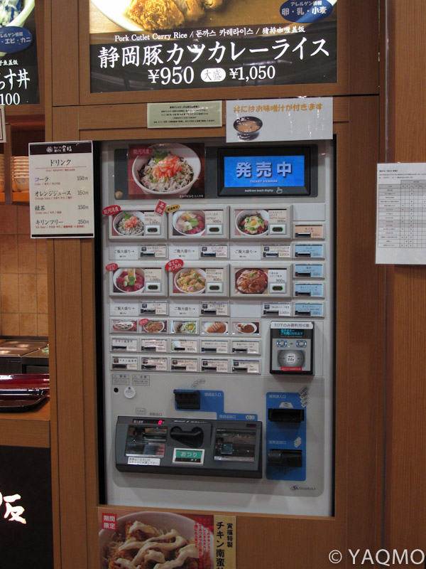 Buy your choice from the vending machine, there's photos of a dish so no need to read Japanese characters